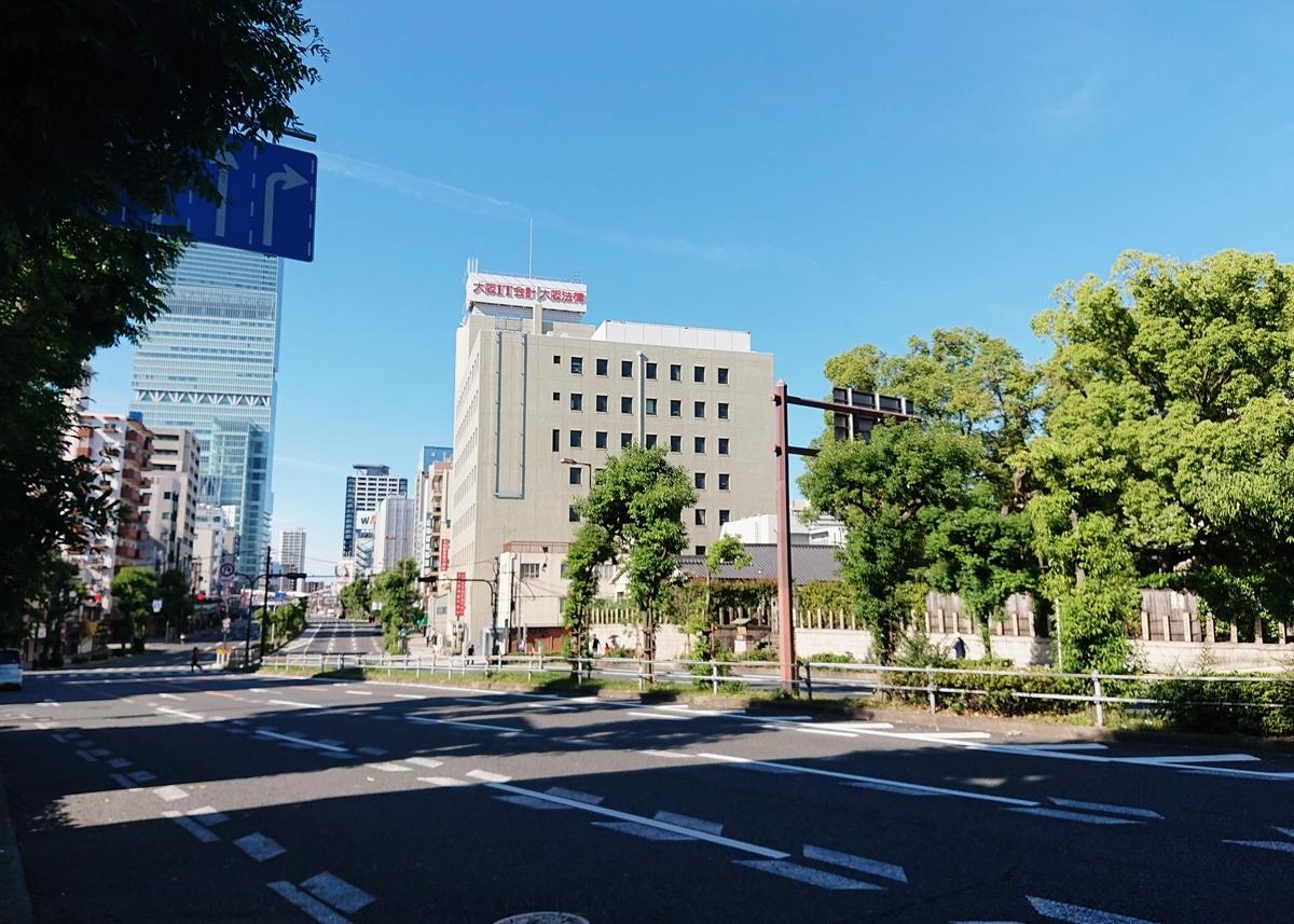 f:id:Kaimotu_Hatuji:20200607111134j:plain