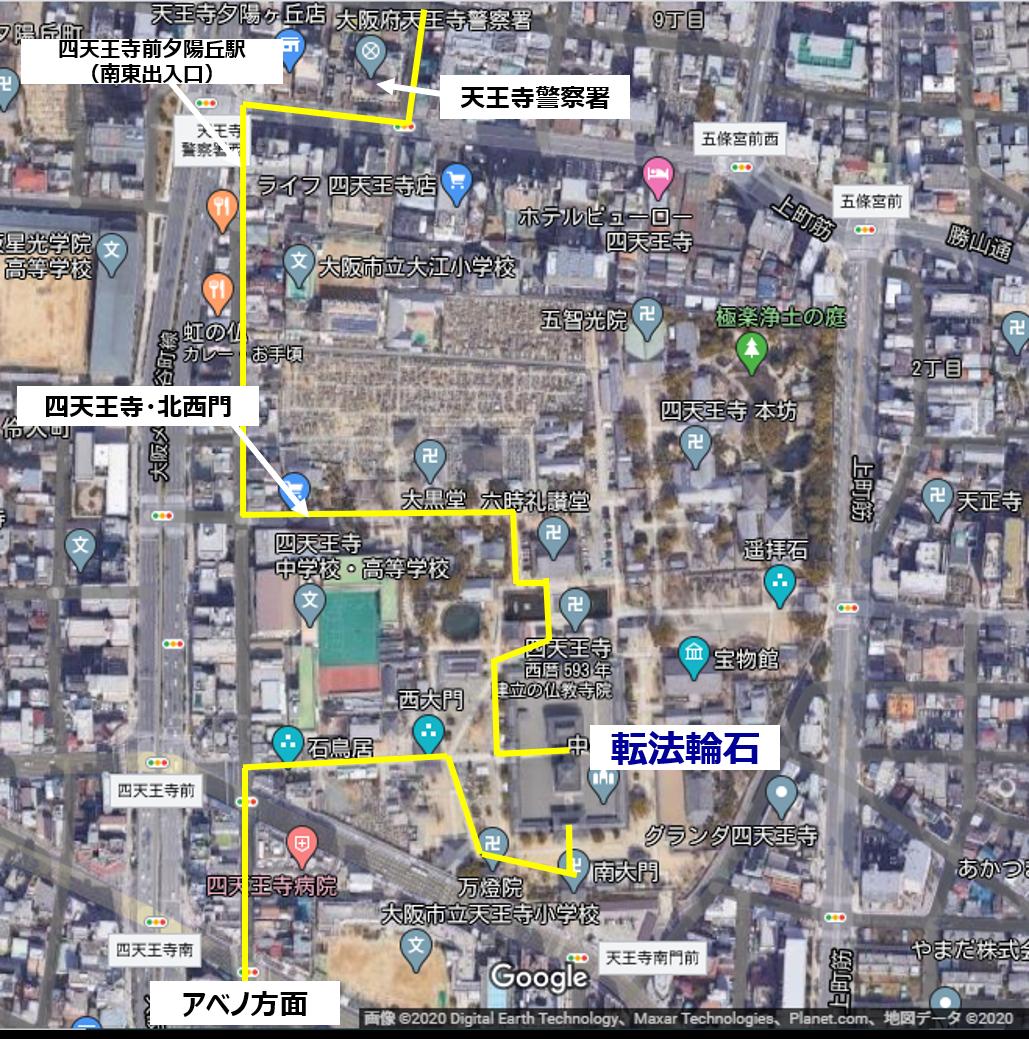 f:id:Kaimotu_Hatuji:20200607155845p:plain