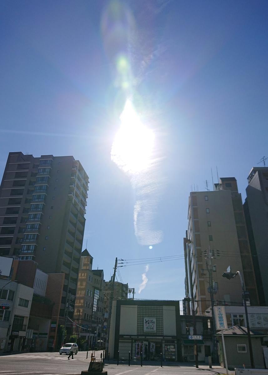 f:id:Kaimotu_Hatuji:20200607185420j:plain