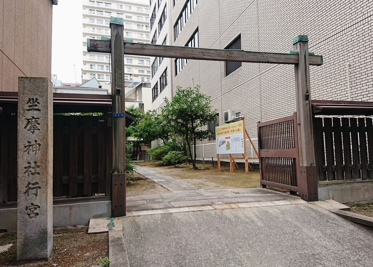 f:id:Kaimotu_Hatuji:20200608143454j:plain
