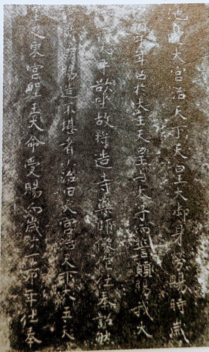 f:id:Kaimotu_Hatuji:20200610181953j:plain