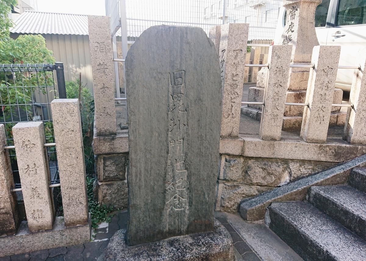 f:id:Kaimotu_Hatuji:20200611115654j:plain