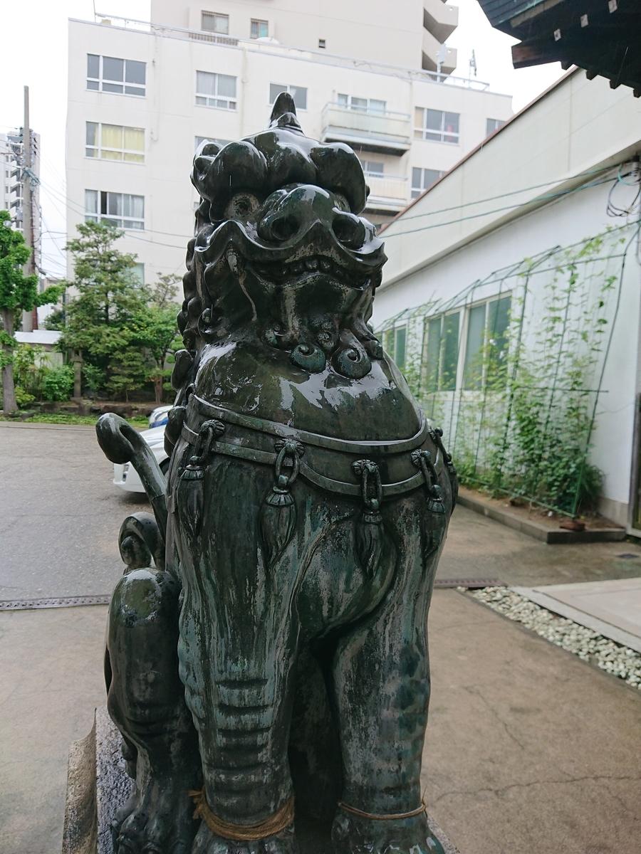 f:id:Kaimotu_Hatuji:20200611115833j:plain