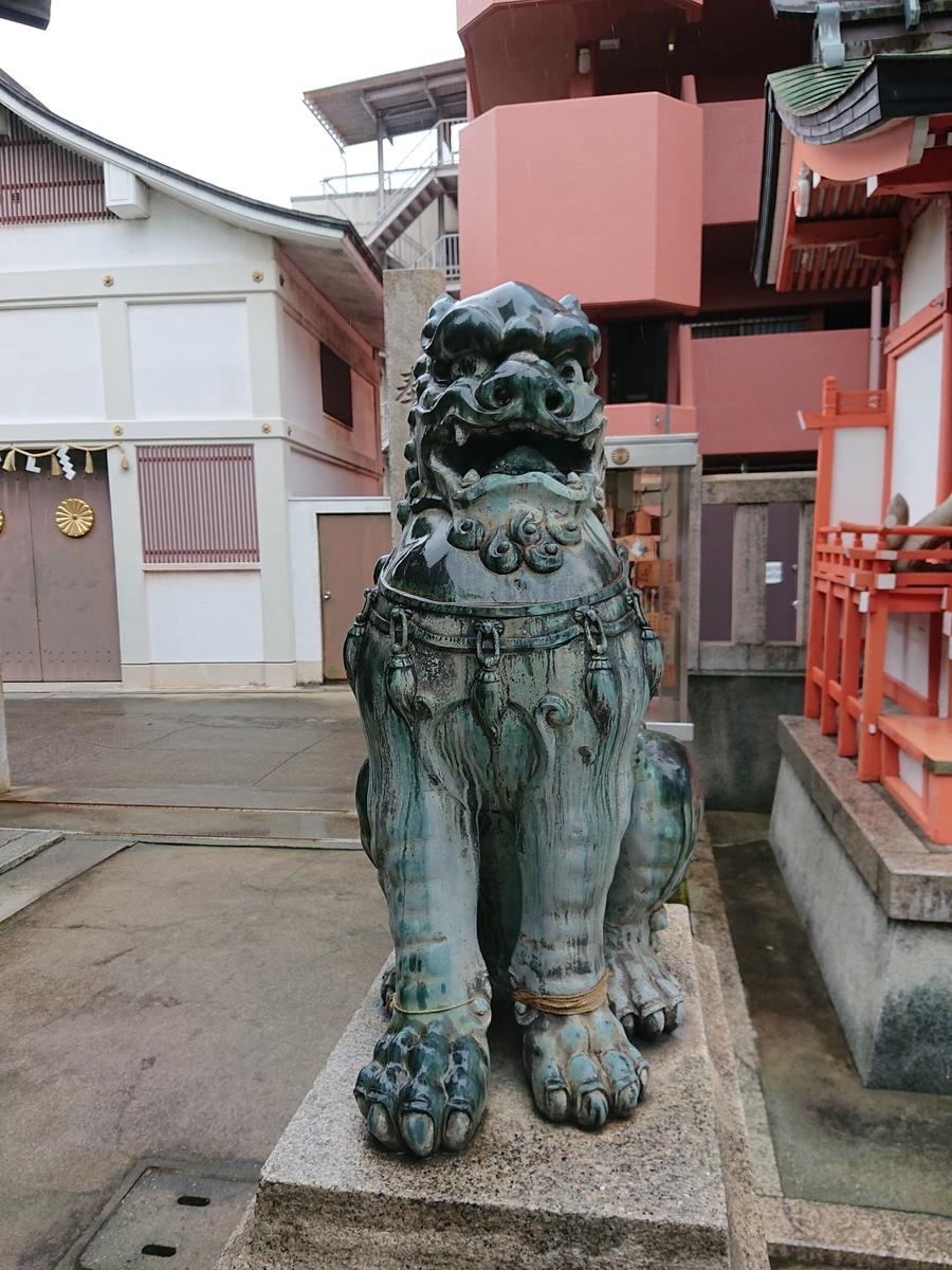 f:id:Kaimotu_Hatuji:20200611115915j:plain