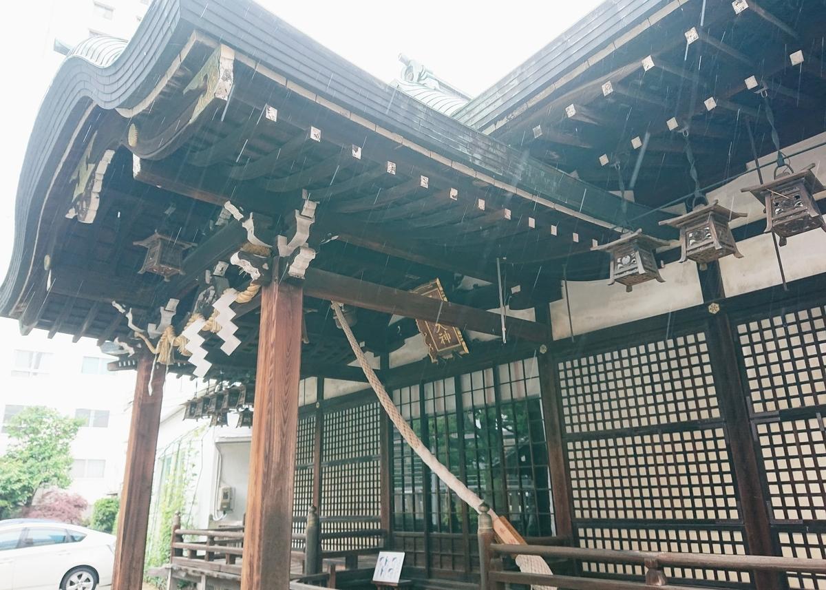 f:id:Kaimotu_Hatuji:20200611120202j:plain
