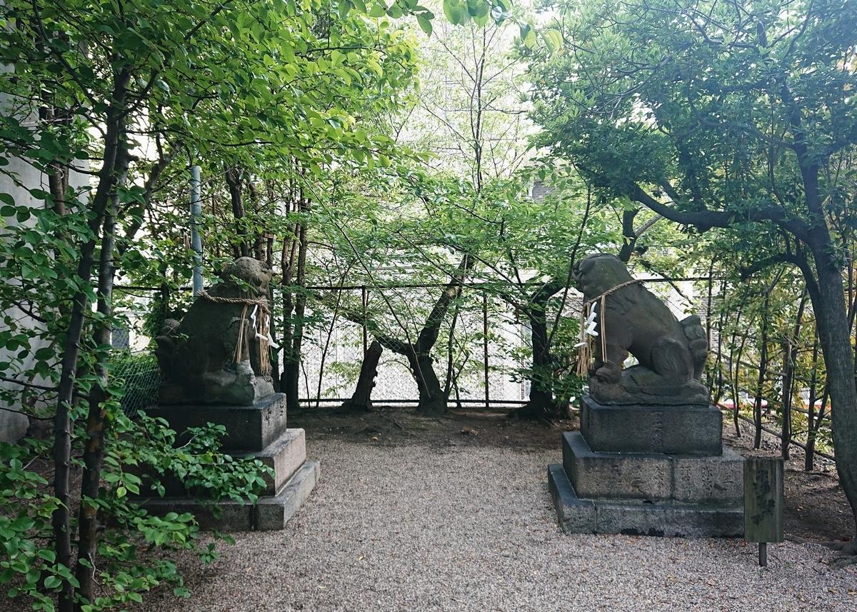 f:id:Kaimotu_Hatuji:20200611191411j:plain