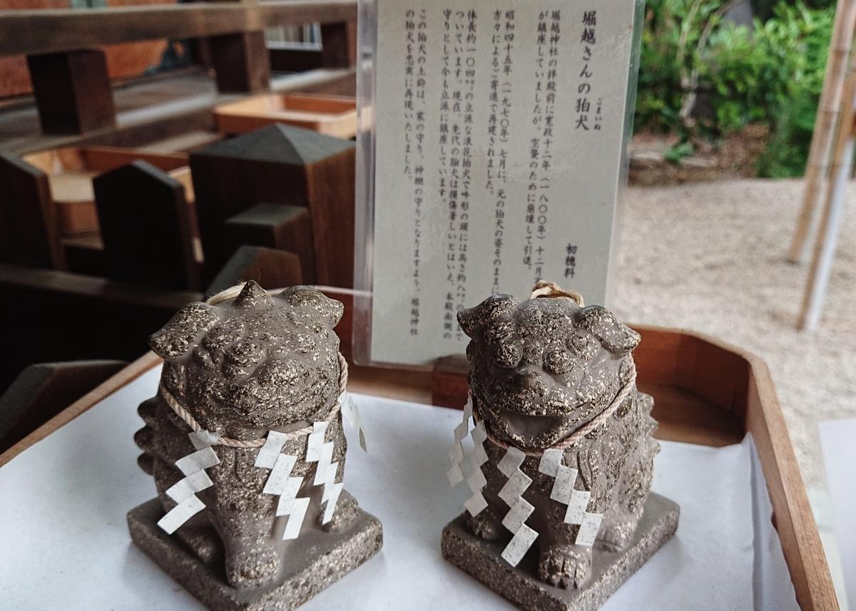 f:id:Kaimotu_Hatuji:20200611191432j:plain