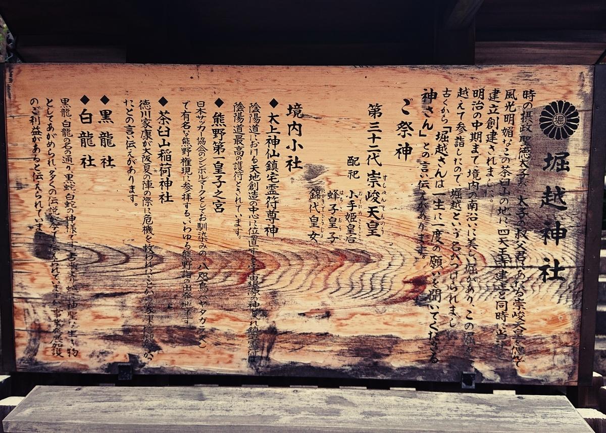 f:id:Kaimotu_Hatuji:20200611191538j:plain