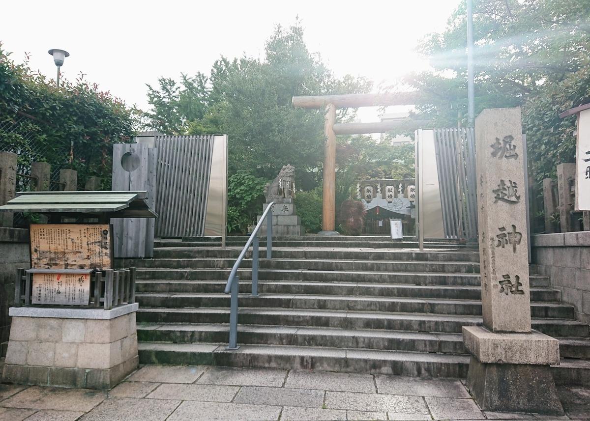 f:id:Kaimotu_Hatuji:20200611191558j:plain