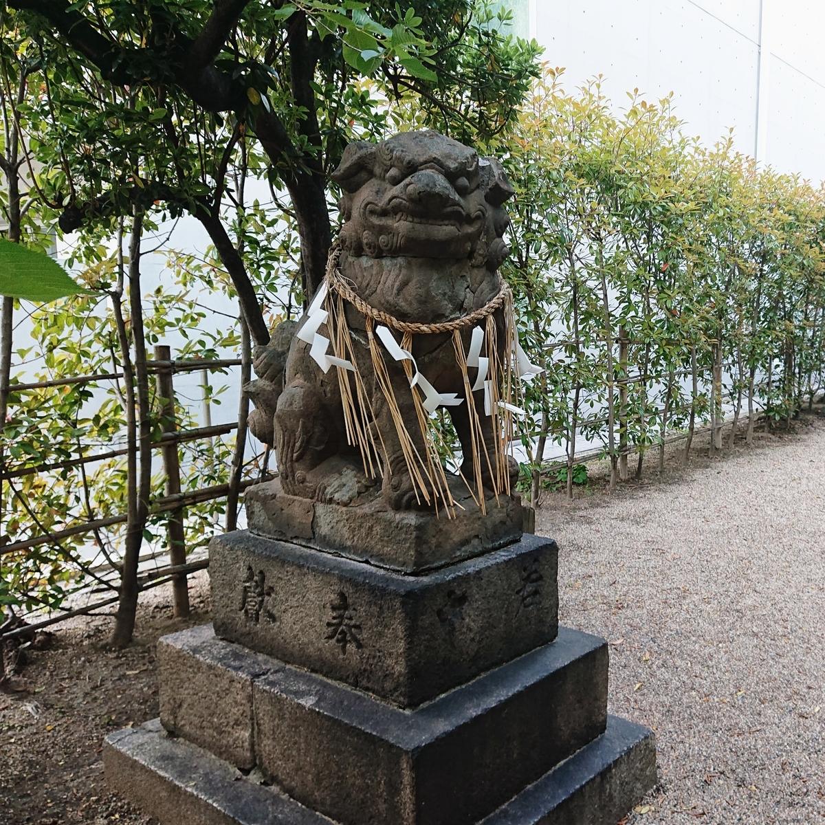 f:id:Kaimotu_Hatuji:20200612203042j:plain