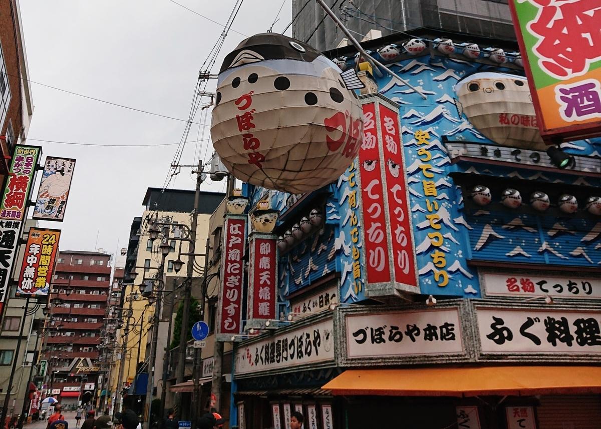 f:id:Kaimotu_Hatuji:20200613175952j:plain