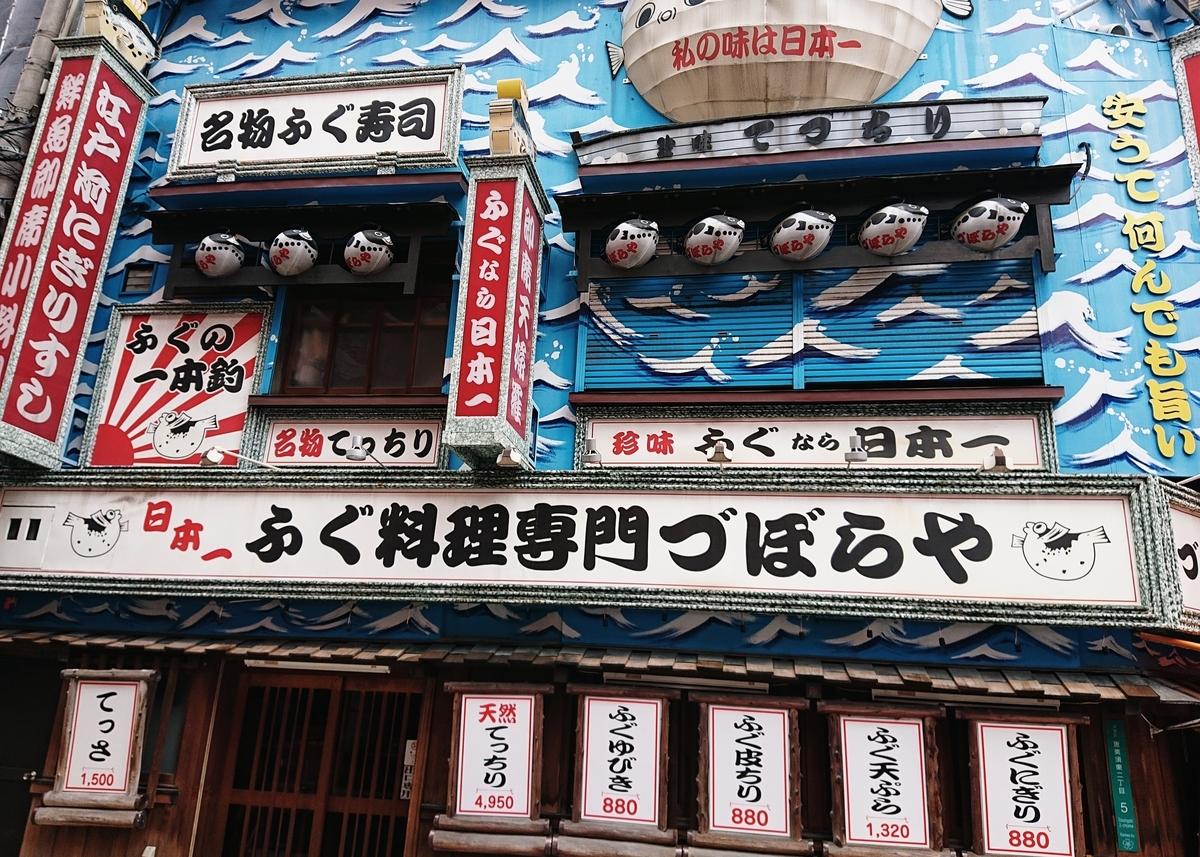 f:id:Kaimotu_Hatuji:20200613180021j:plain