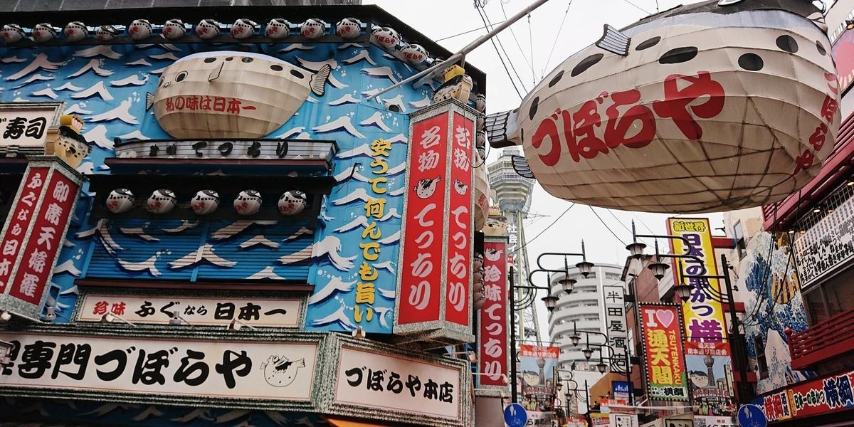f:id:Kaimotu_Hatuji:20200613180058j:plain