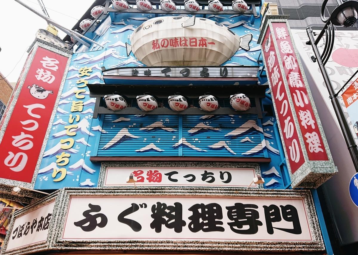 f:id:Kaimotu_Hatuji:20200613180204j:plain