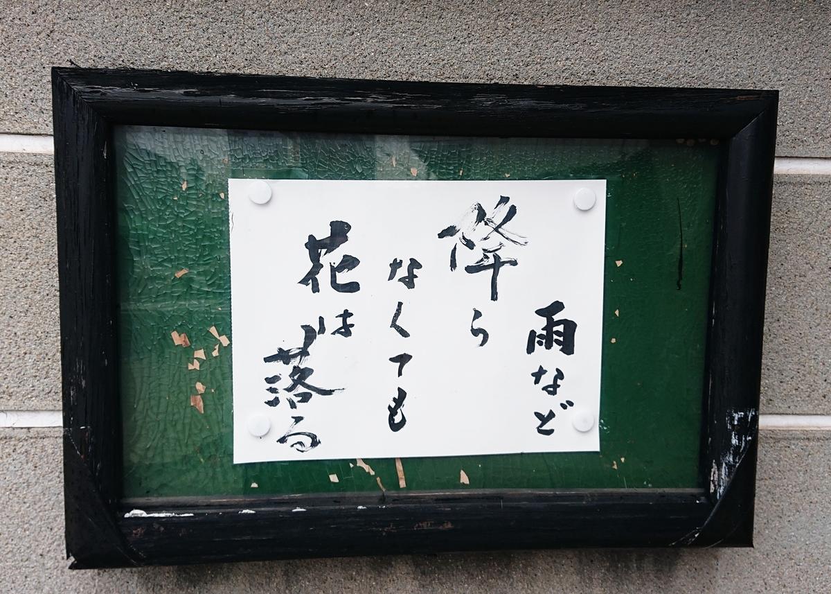 f:id:Kaimotu_Hatuji:20200613180224j:plain