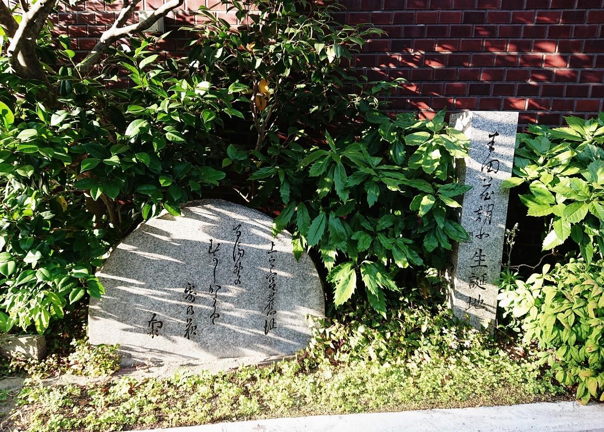 f:id:Kaimotu_Hatuji:20200614150405j:plain