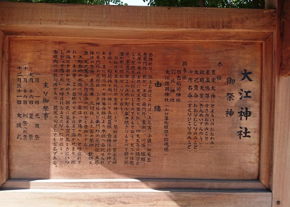 f:id:Kaimotu_Hatuji:20200614150712j:plain