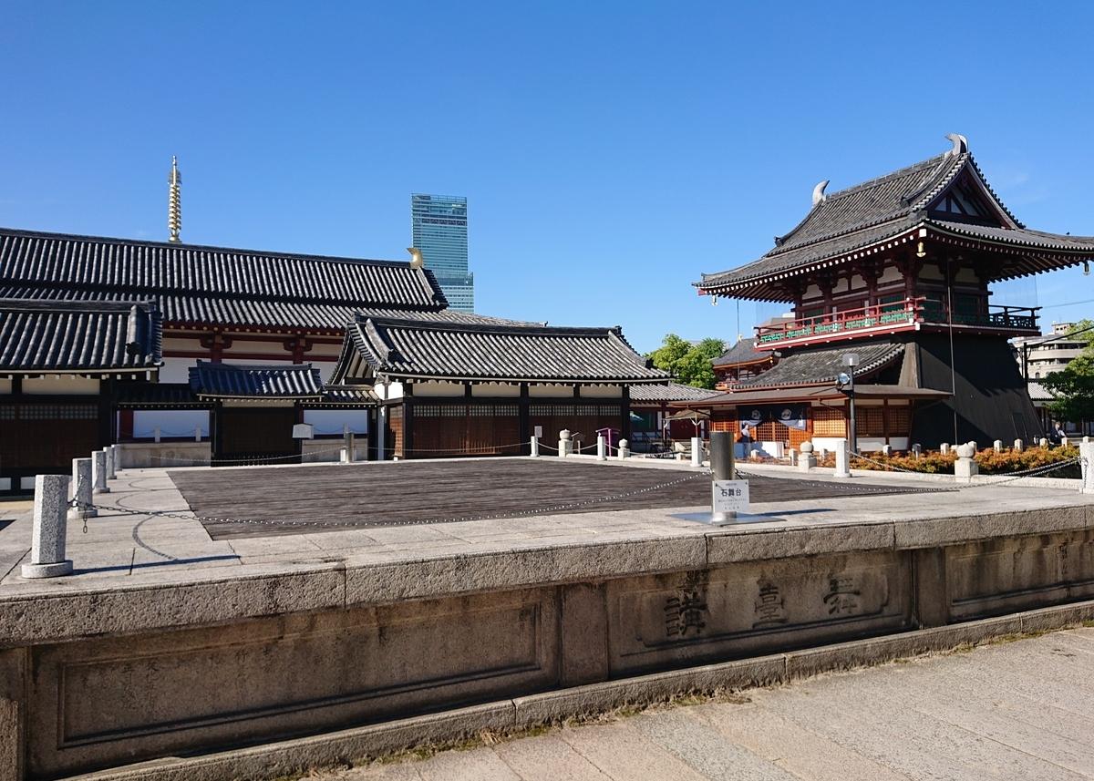 f:id:Kaimotu_Hatuji:20200616183758j:plain