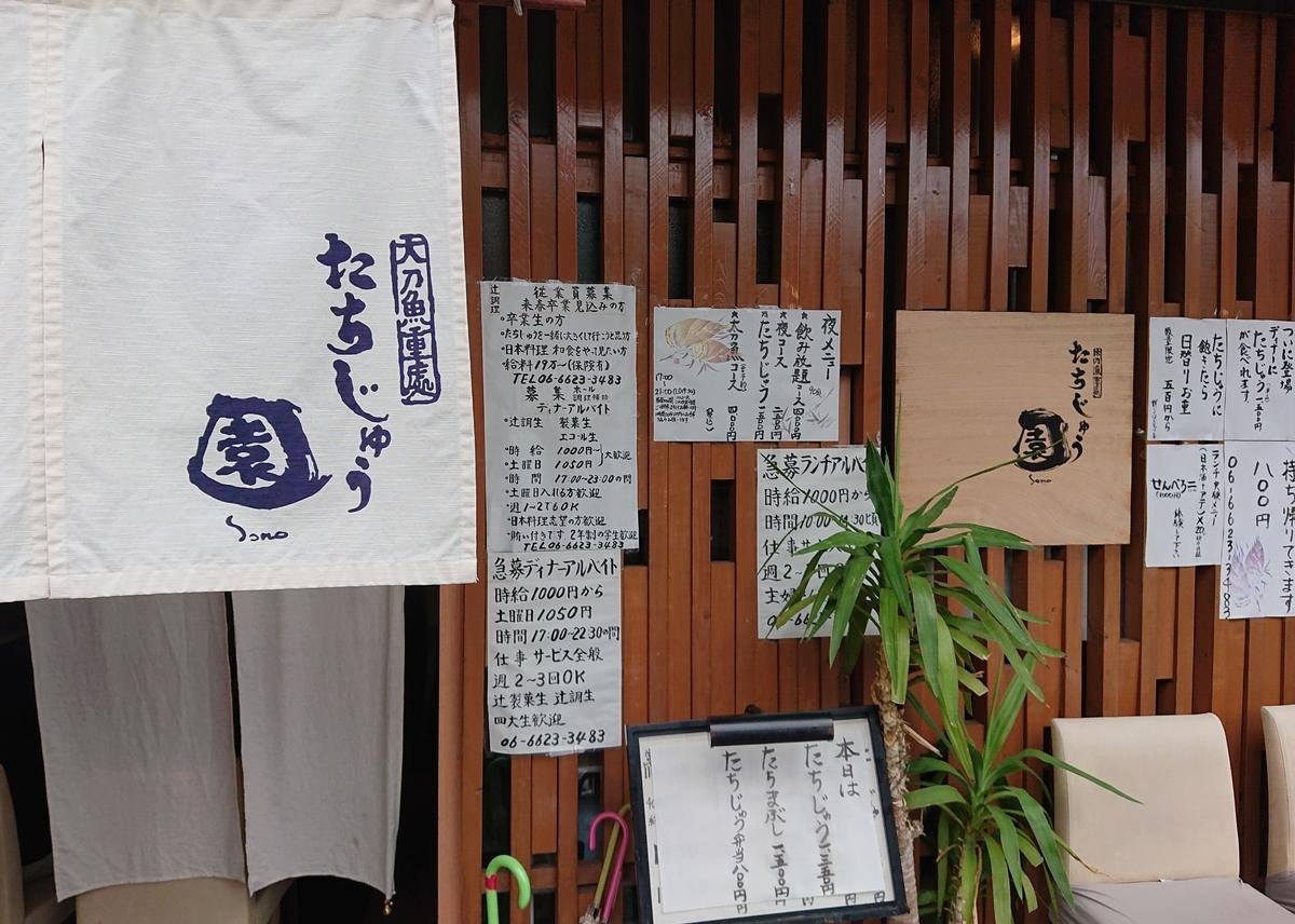 f:id:Kaimotu_Hatuji:20200619071907j:plain