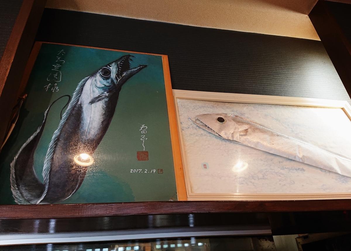 f:id:Kaimotu_Hatuji:20200619071928j:plain