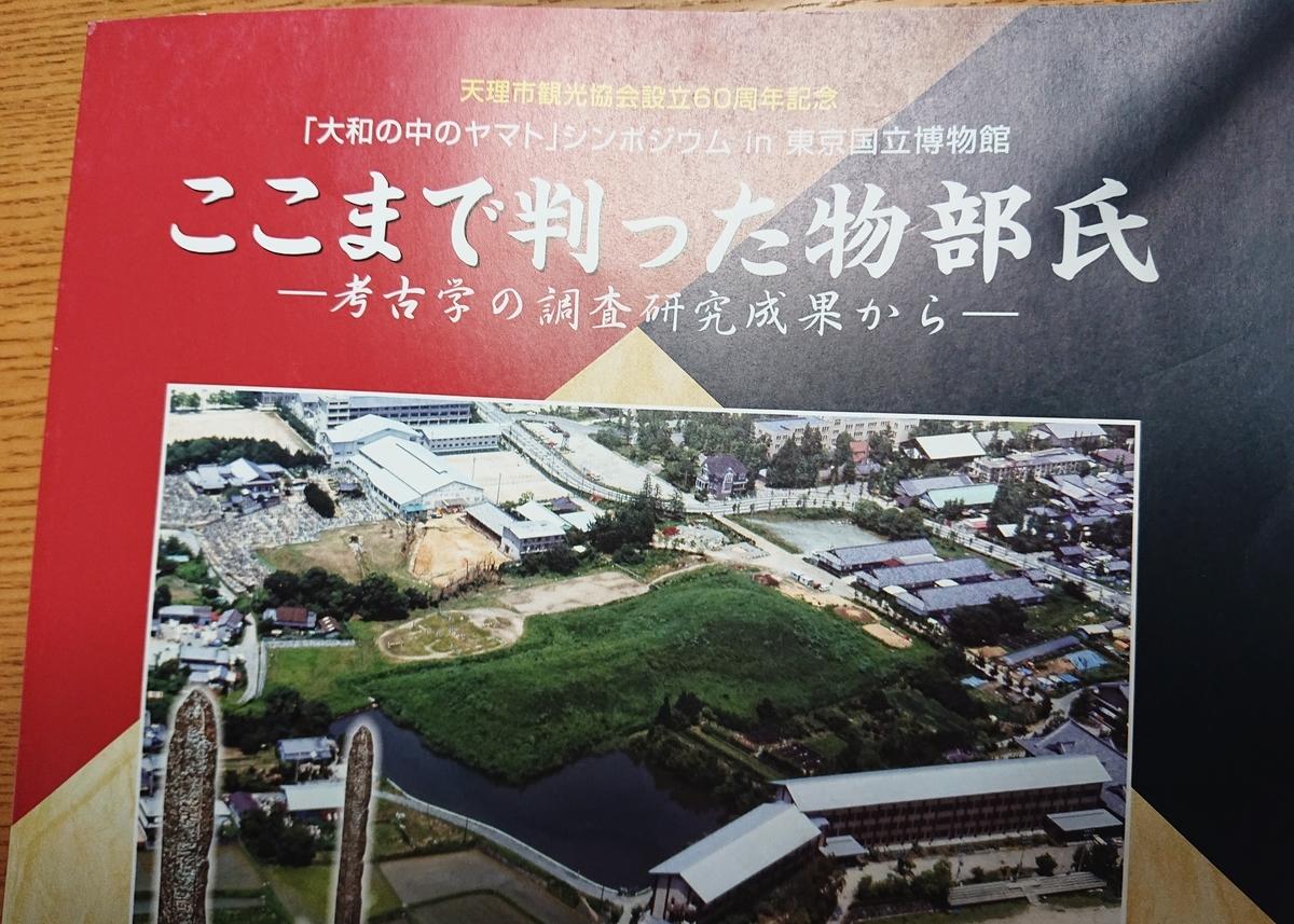 f:id:Kaimotu_Hatuji:20200619075904j:plain