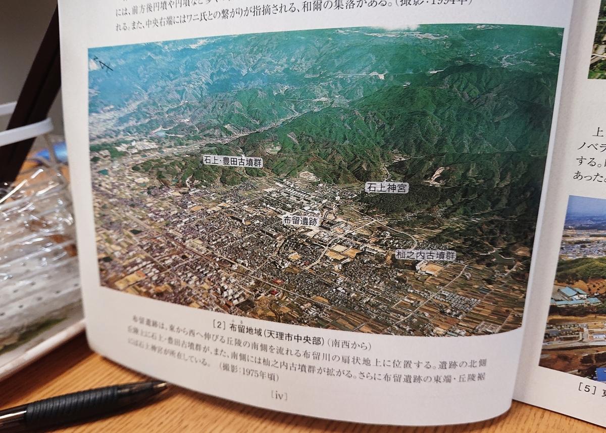 f:id:Kaimotu_Hatuji:20200619075927j:plain