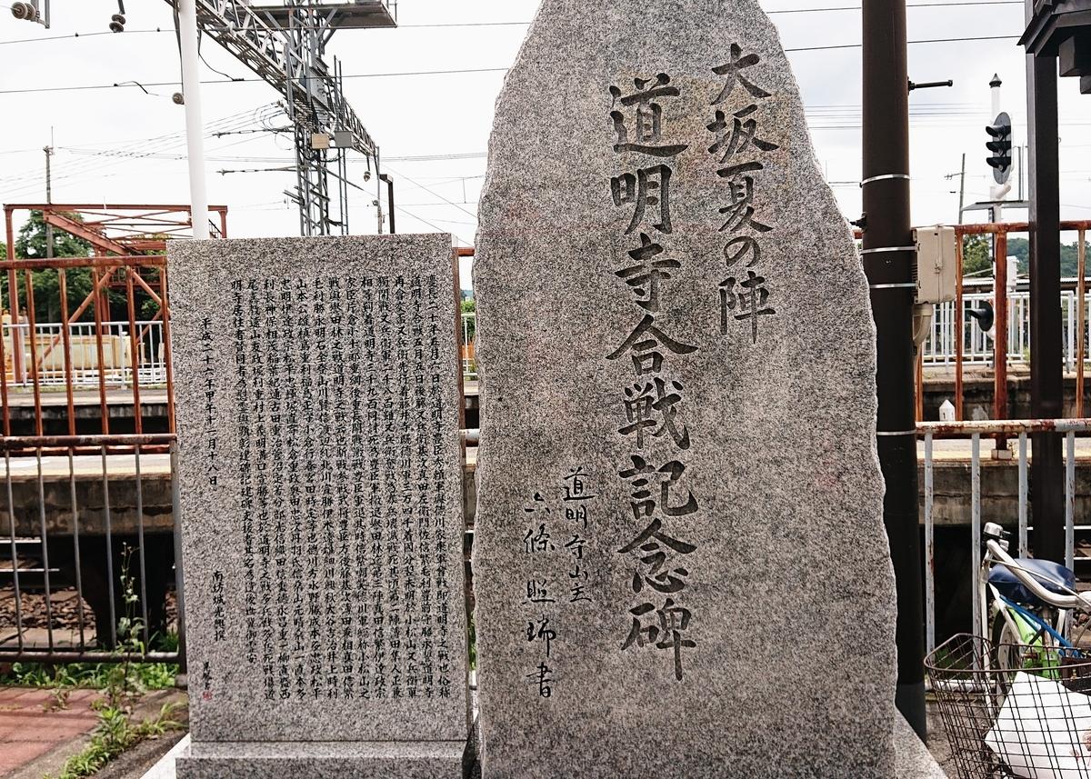 f:id:Kaimotu_Hatuji:20200620194234j:plain