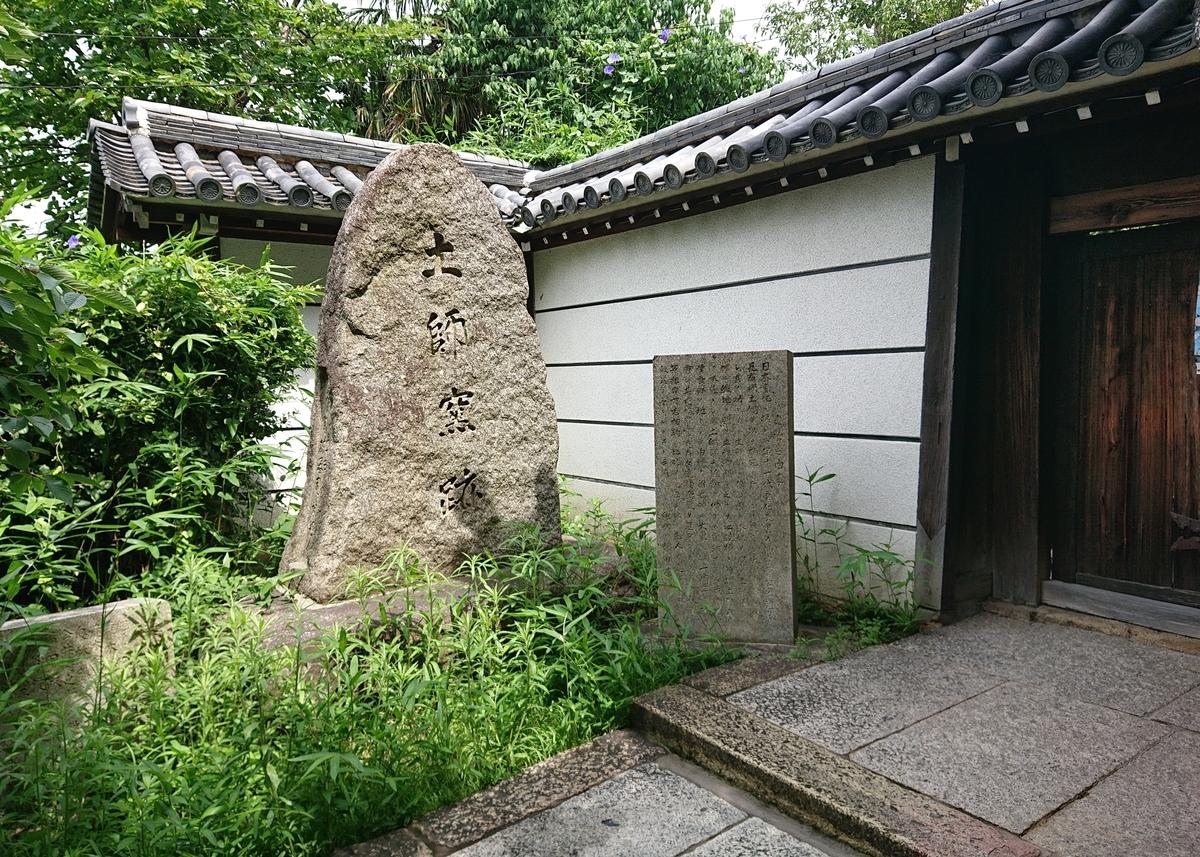 f:id:Kaimotu_Hatuji:20200620194608j:plain