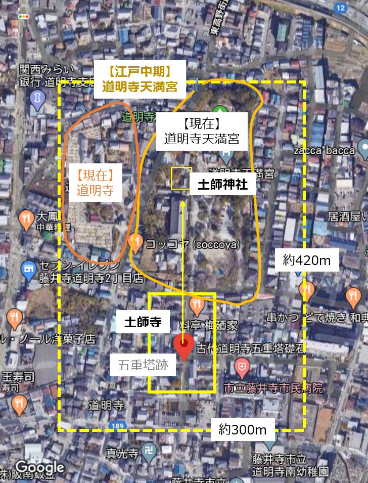 f:id:Kaimotu_Hatuji:20200622142954p:plain