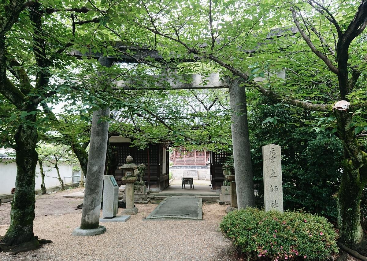 f:id:Kaimotu_Hatuji:20200622150025j:plain
