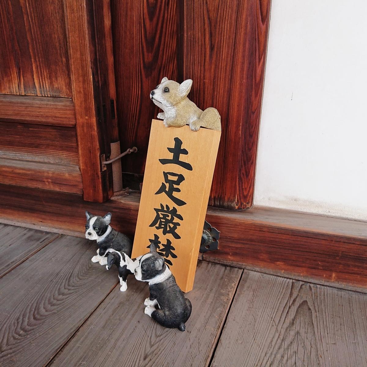 f:id:Kaimotu_Hatuji:20200624152632j:plain