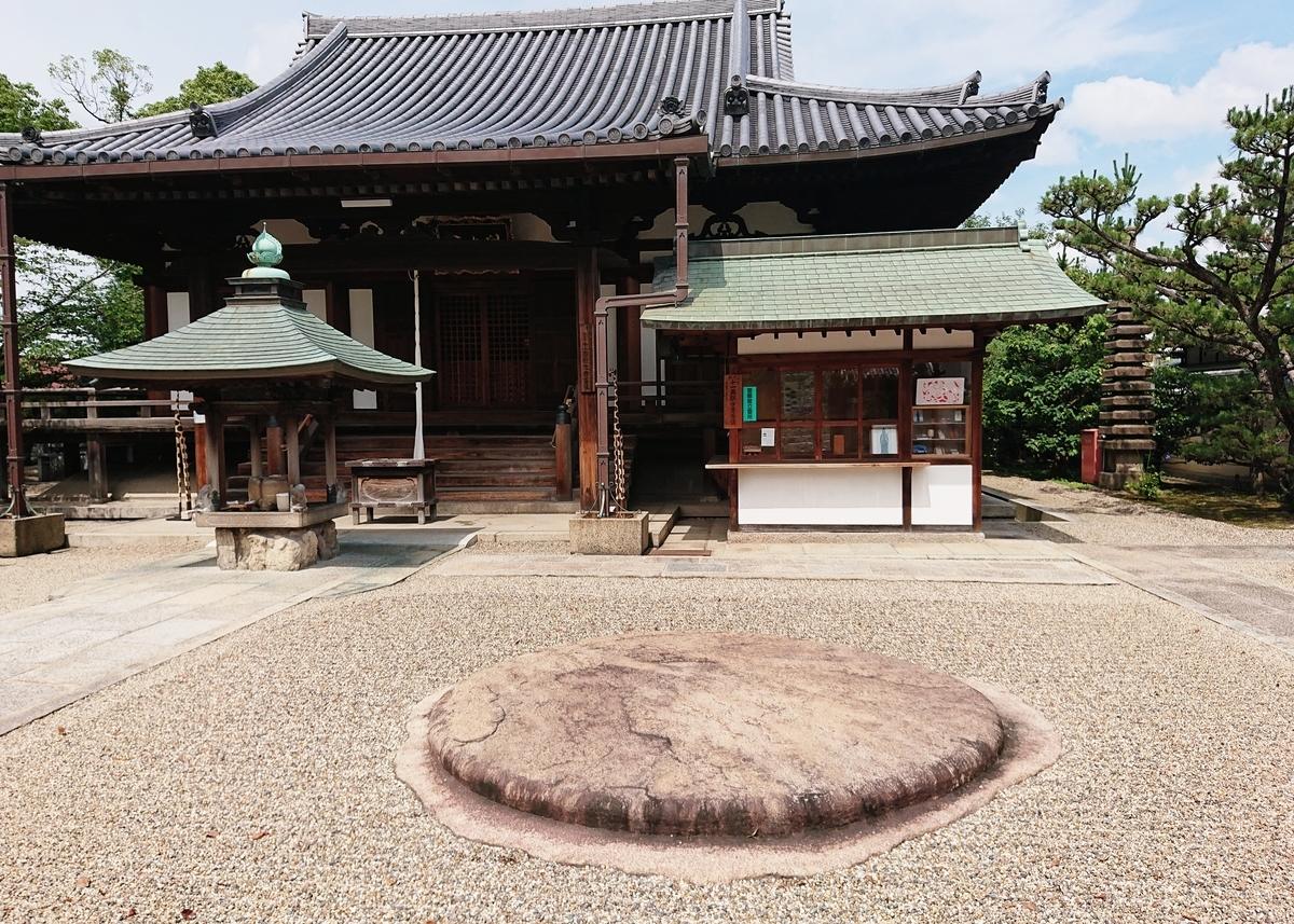 f:id:Kaimotu_Hatuji:20200624152652j:plain