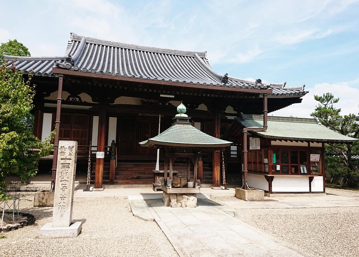 f:id:Kaimotu_Hatuji:20200624152729j:plain
