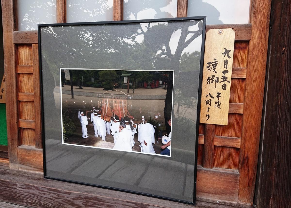 f:id:Kaimotu_Hatuji:20200626093651j:plain