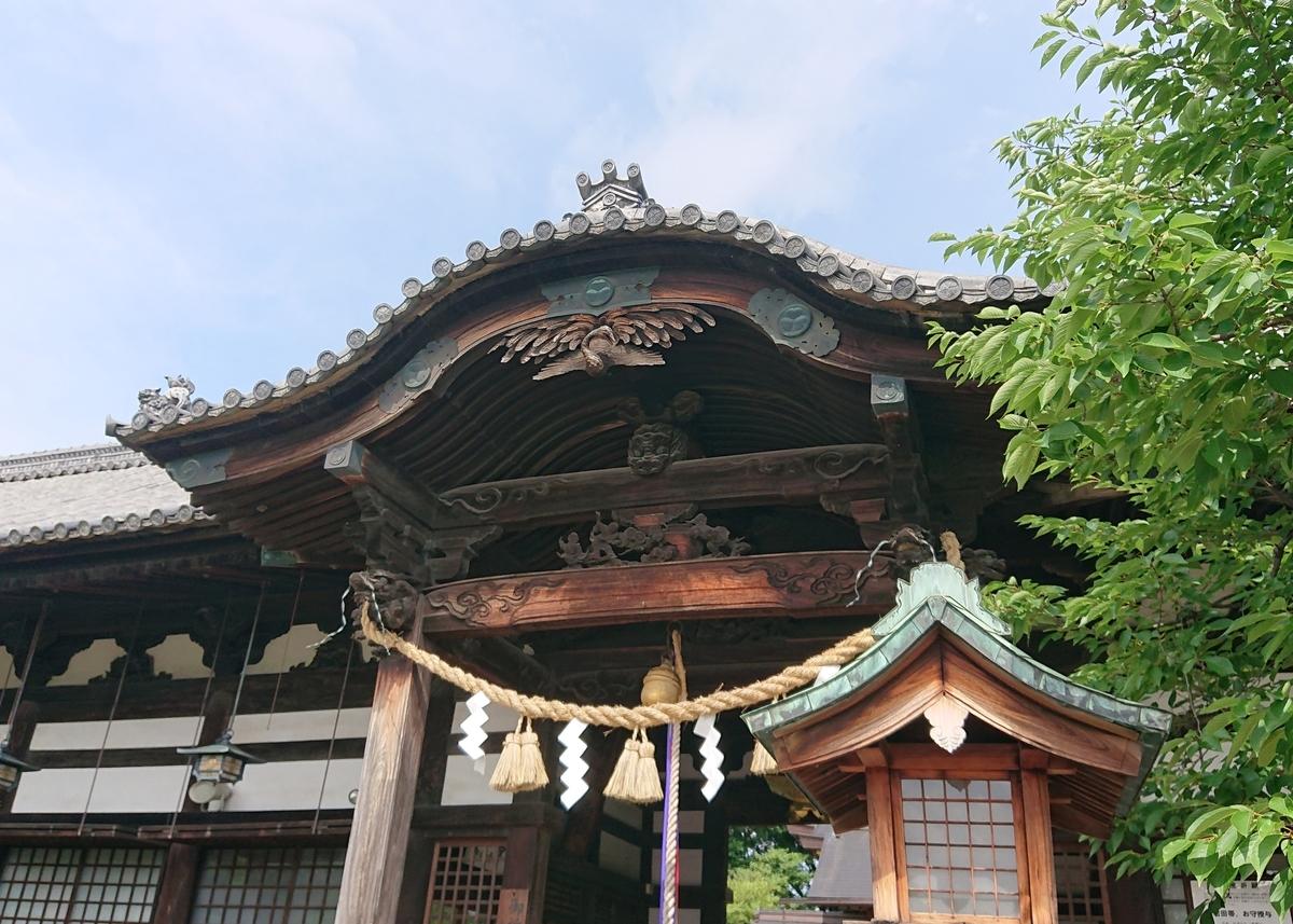 f:id:Kaimotu_Hatuji:20200626093837j:plain