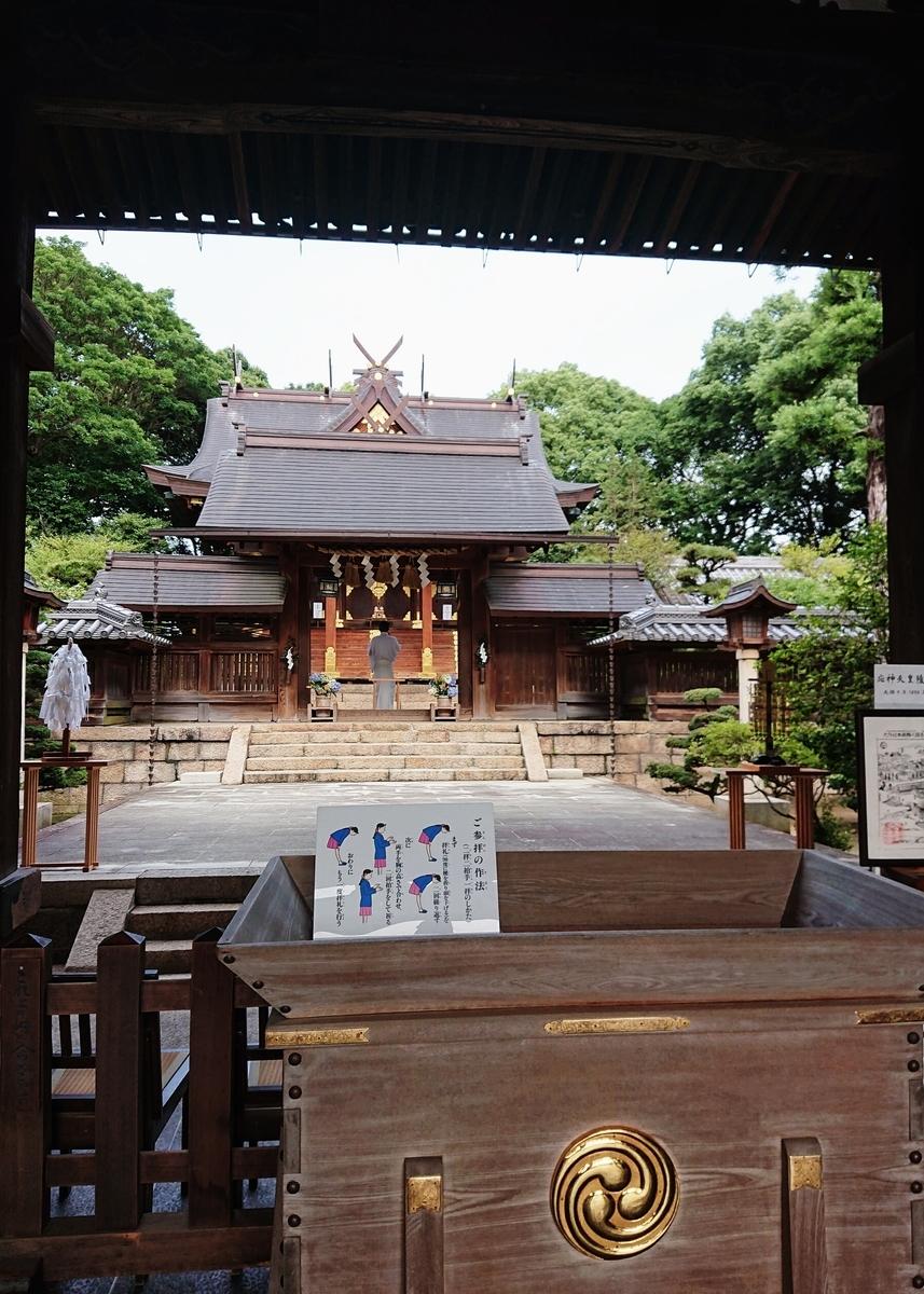 f:id:Kaimotu_Hatuji:20200626093947j:plain