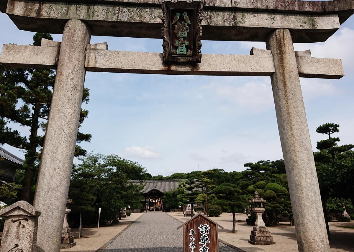 f:id:Kaimotu_Hatuji:20200626094100j:plain