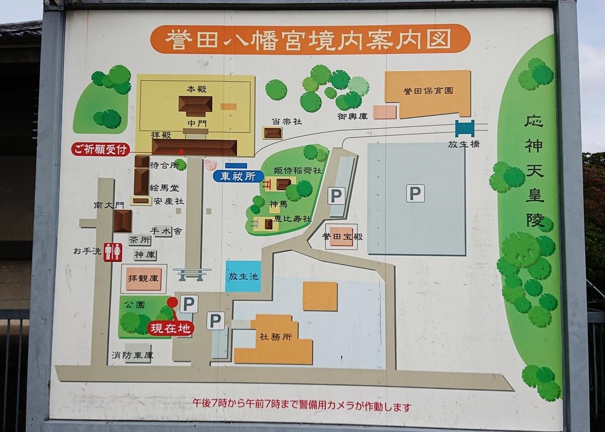 f:id:Kaimotu_Hatuji:20200626094226j:plain
