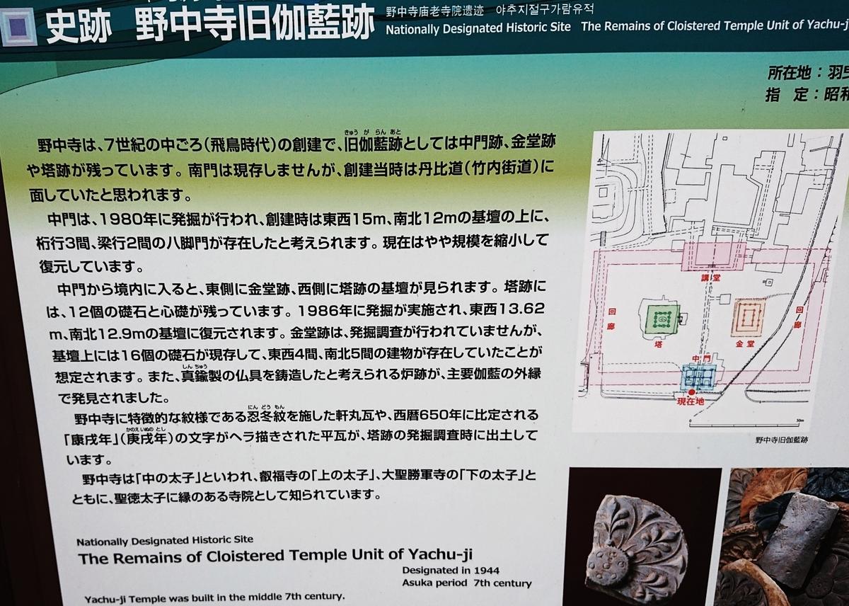 f:id:Kaimotu_Hatuji:20200628153945j:plain