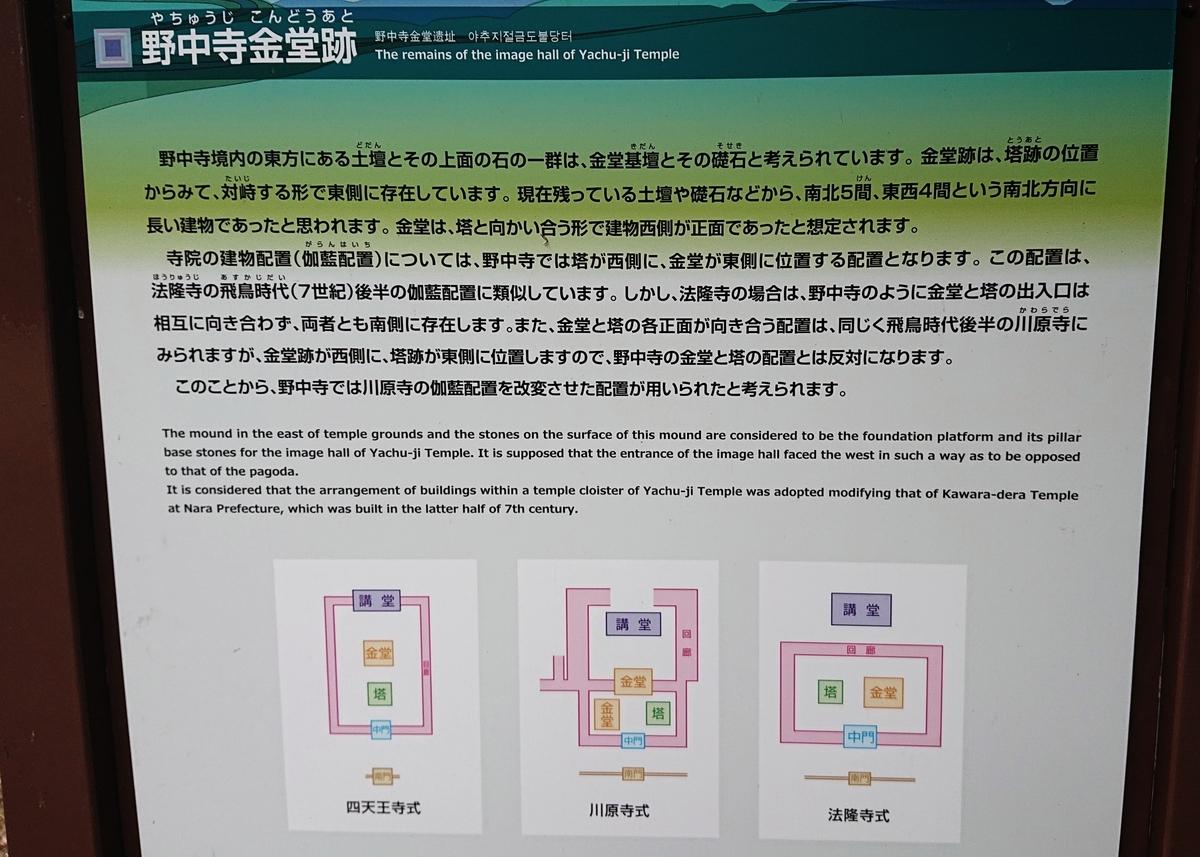 f:id:Kaimotu_Hatuji:20200628162010j:plain