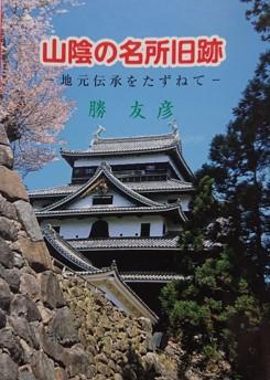 f:id:Kaimotu_Hatuji:20200707124326j:plain