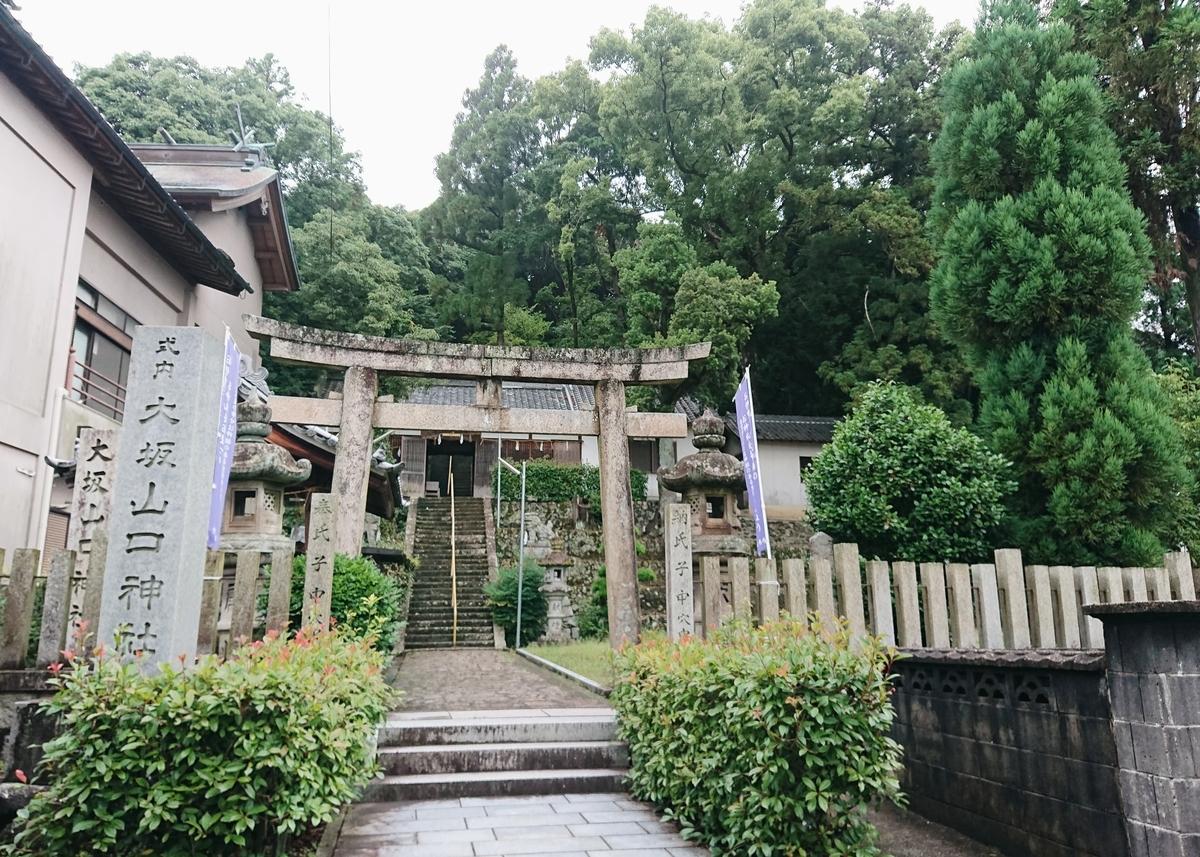 f:id:Kaimotu_Hatuji:20200707191125j:plain