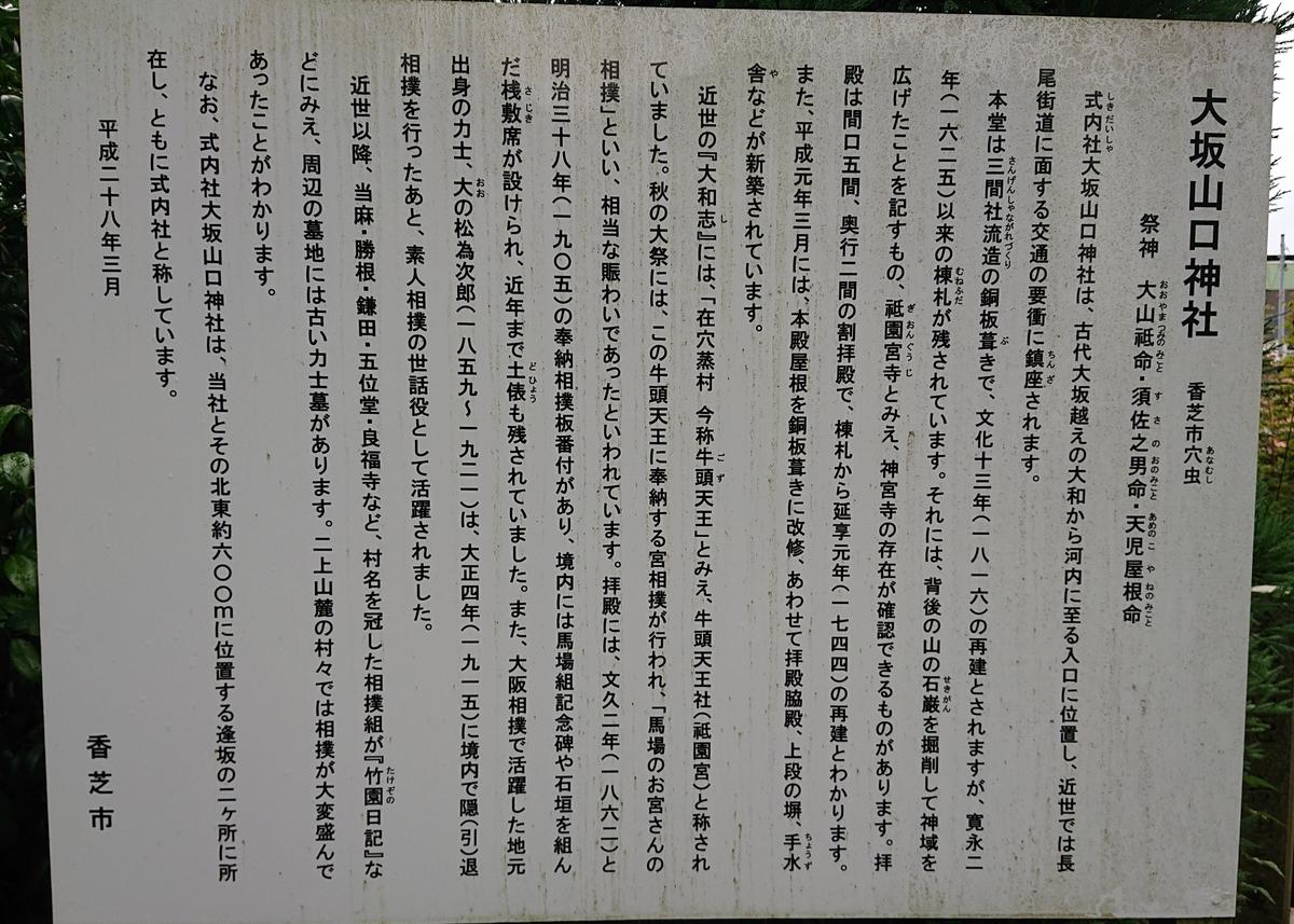f:id:Kaimotu_Hatuji:20200707191212j:plain