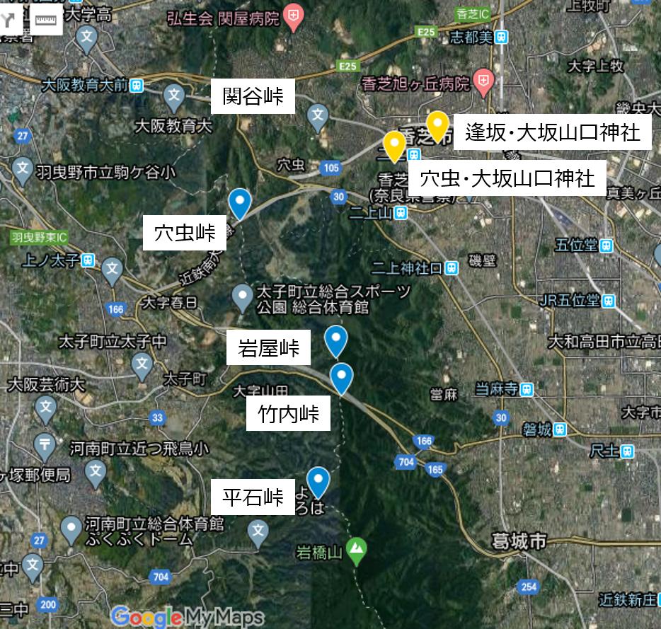 f:id:Kaimotu_Hatuji:20200707201713p:plain