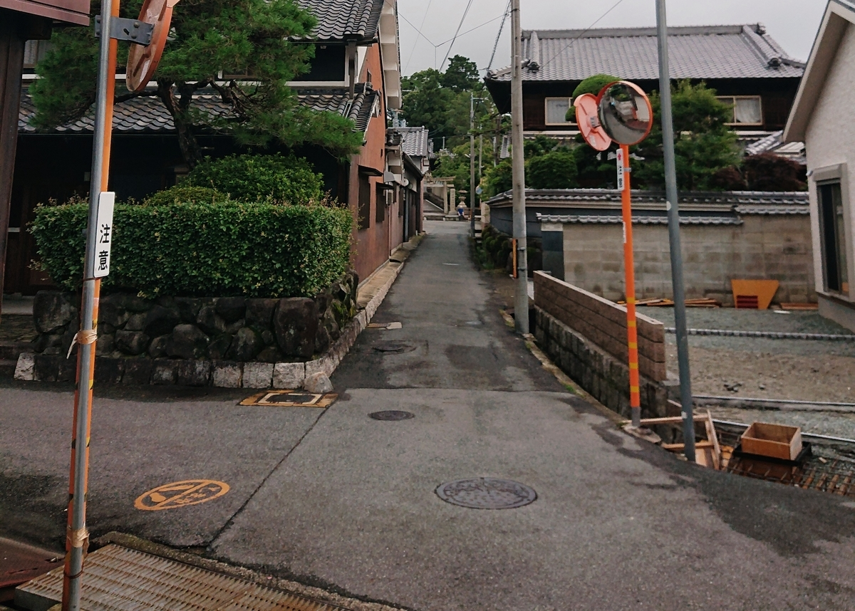 f:id:Kaimotu_Hatuji:20200708182759j:plain