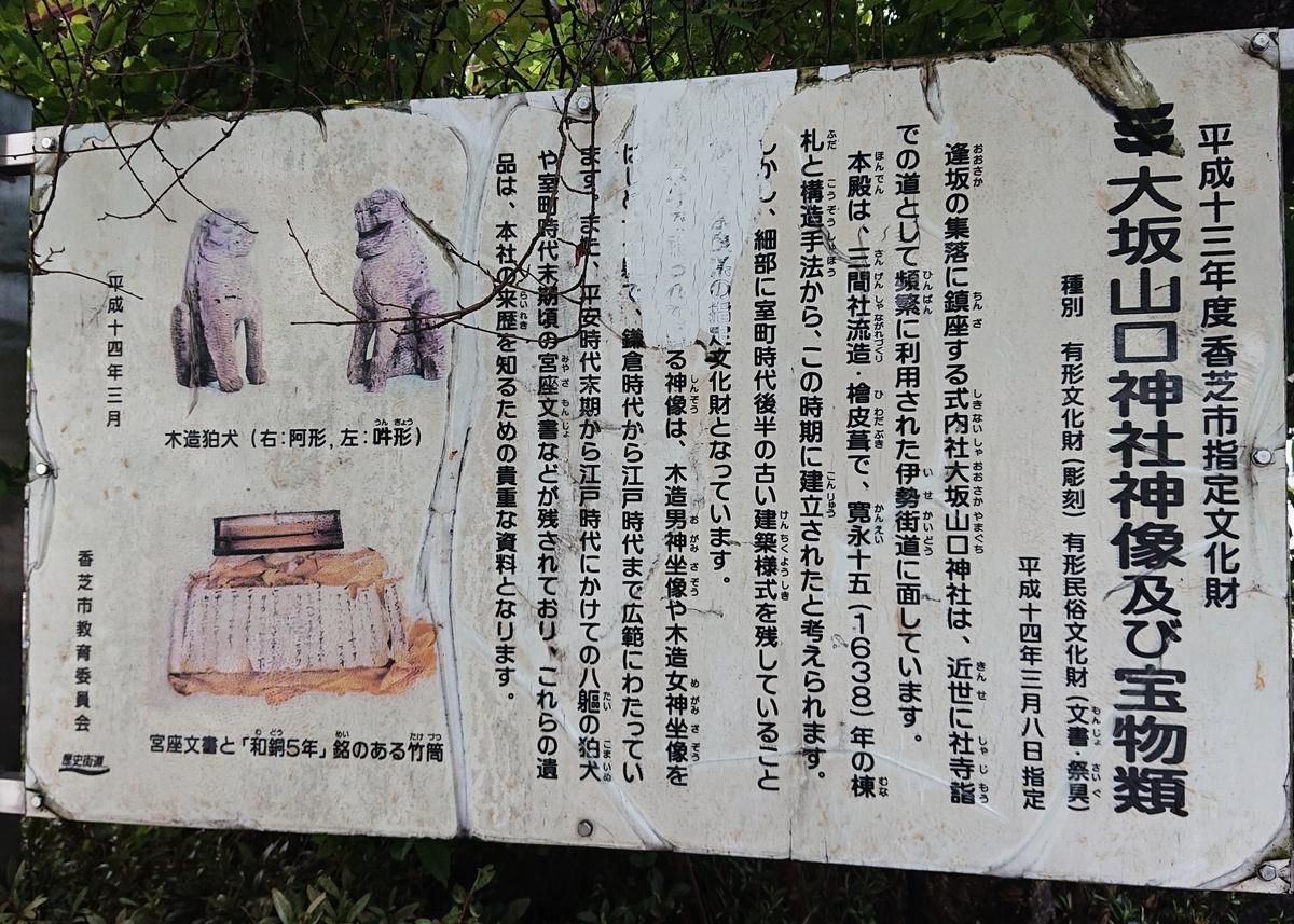 f:id:Kaimotu_Hatuji:20200708182931j:plain