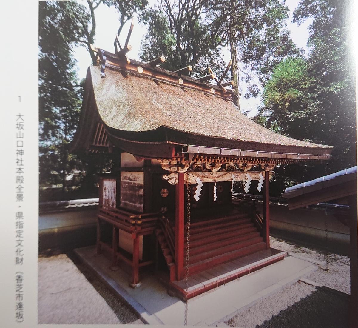 f:id:Kaimotu_Hatuji:20200708191950j:plain