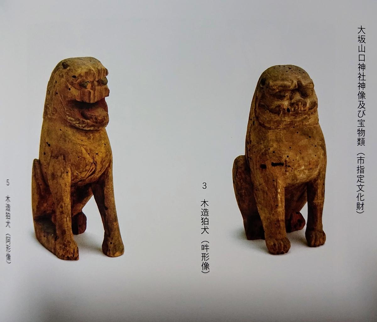 f:id:Kaimotu_Hatuji:20200708192645j:plain