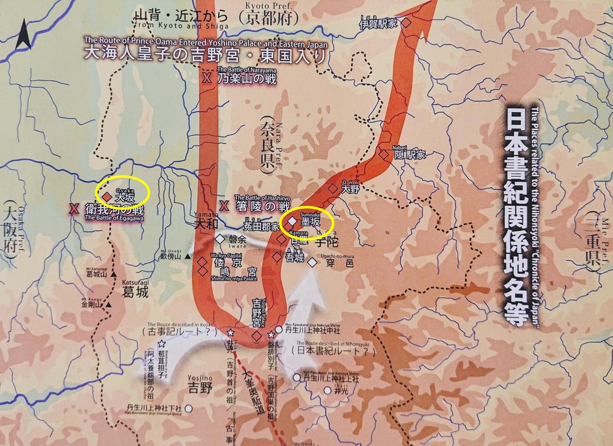 f:id:Kaimotu_Hatuji:20200708200538p:plain