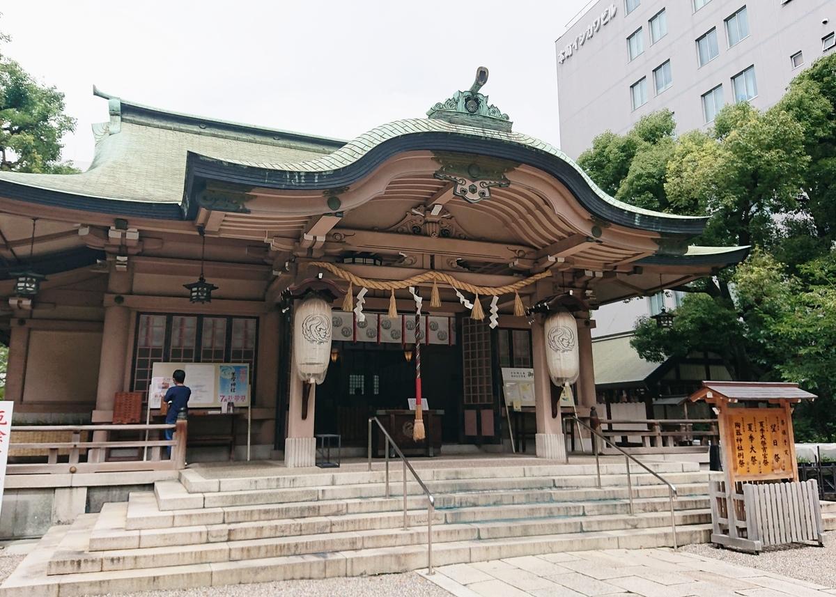 f:id:Kaimotu_Hatuji:20200712150506j:plain